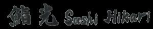 鮨光~Sushi Hikari~